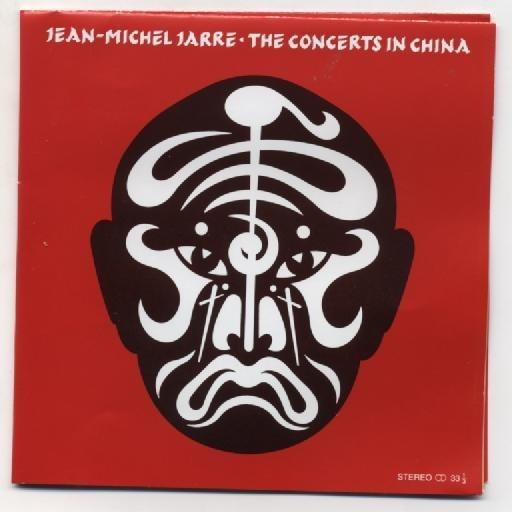 China Concerts CD