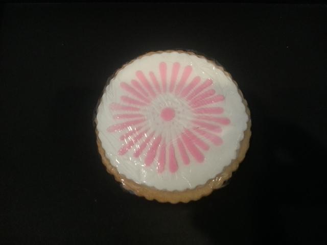 Sunburst cookie