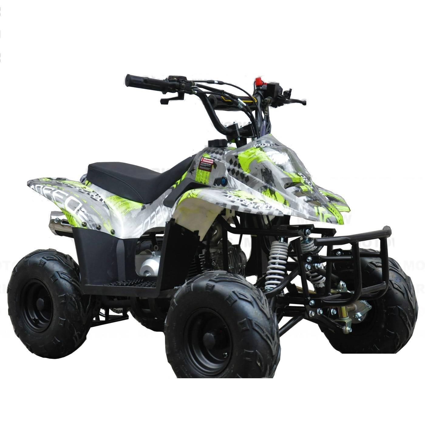 2020 Model Green