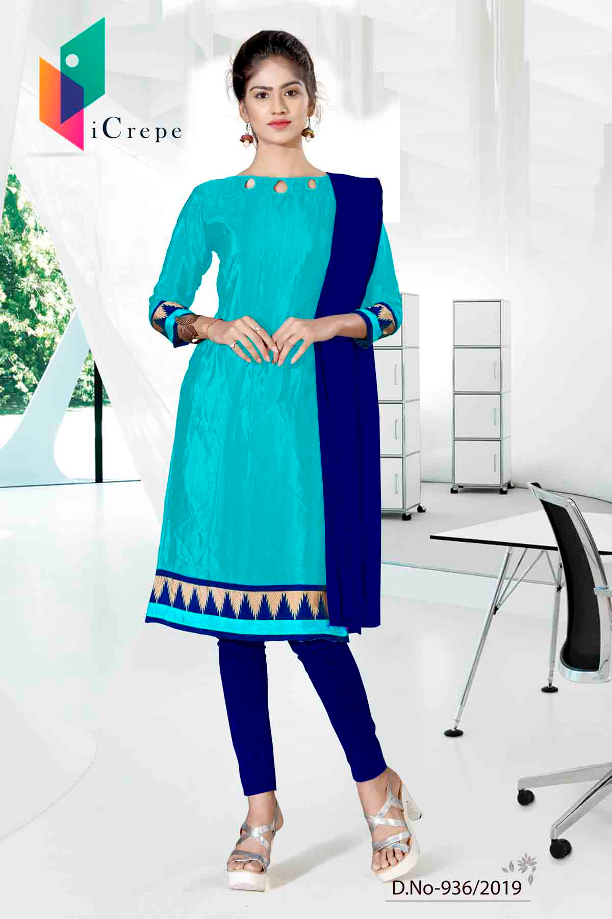 BLUE SILK UNIFORM SALWAR KAMEEZ