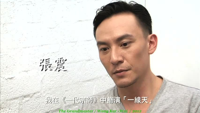 Chang Chen interview