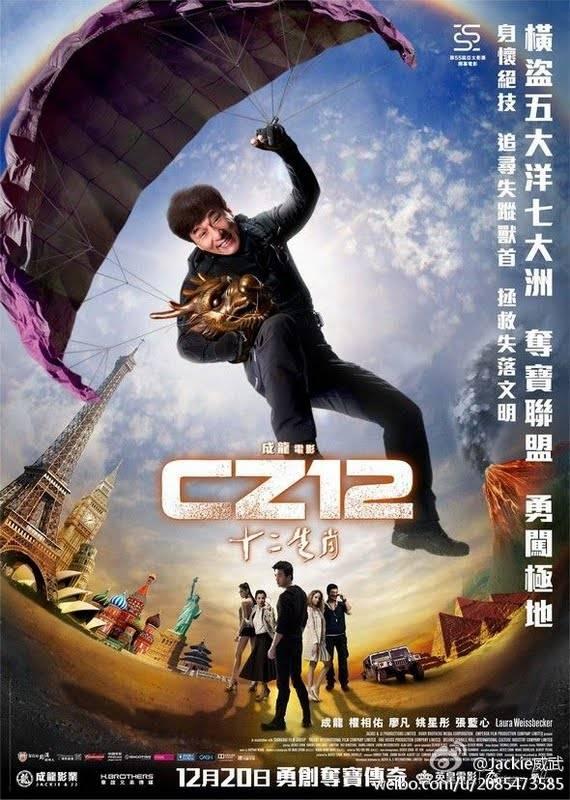 Hong Kong Poster CZ12