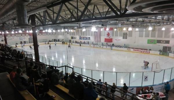 Cheyenne Ice & Events Center