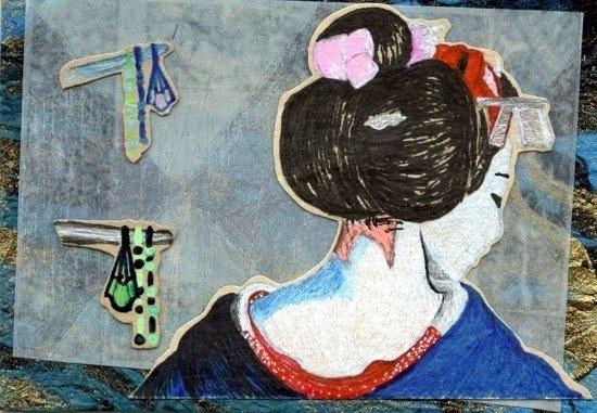 ATC: Blue Geisha
