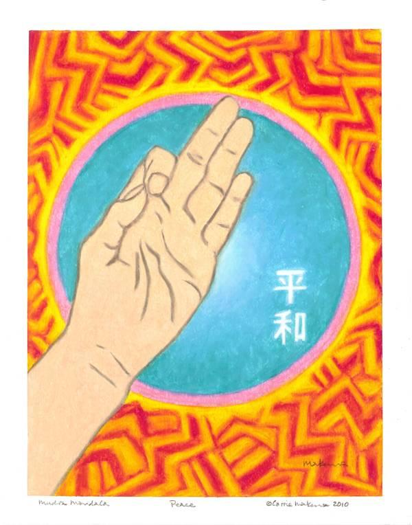 Peace Mudra Mandala, Oil Pastel, 11x14, Original Sold