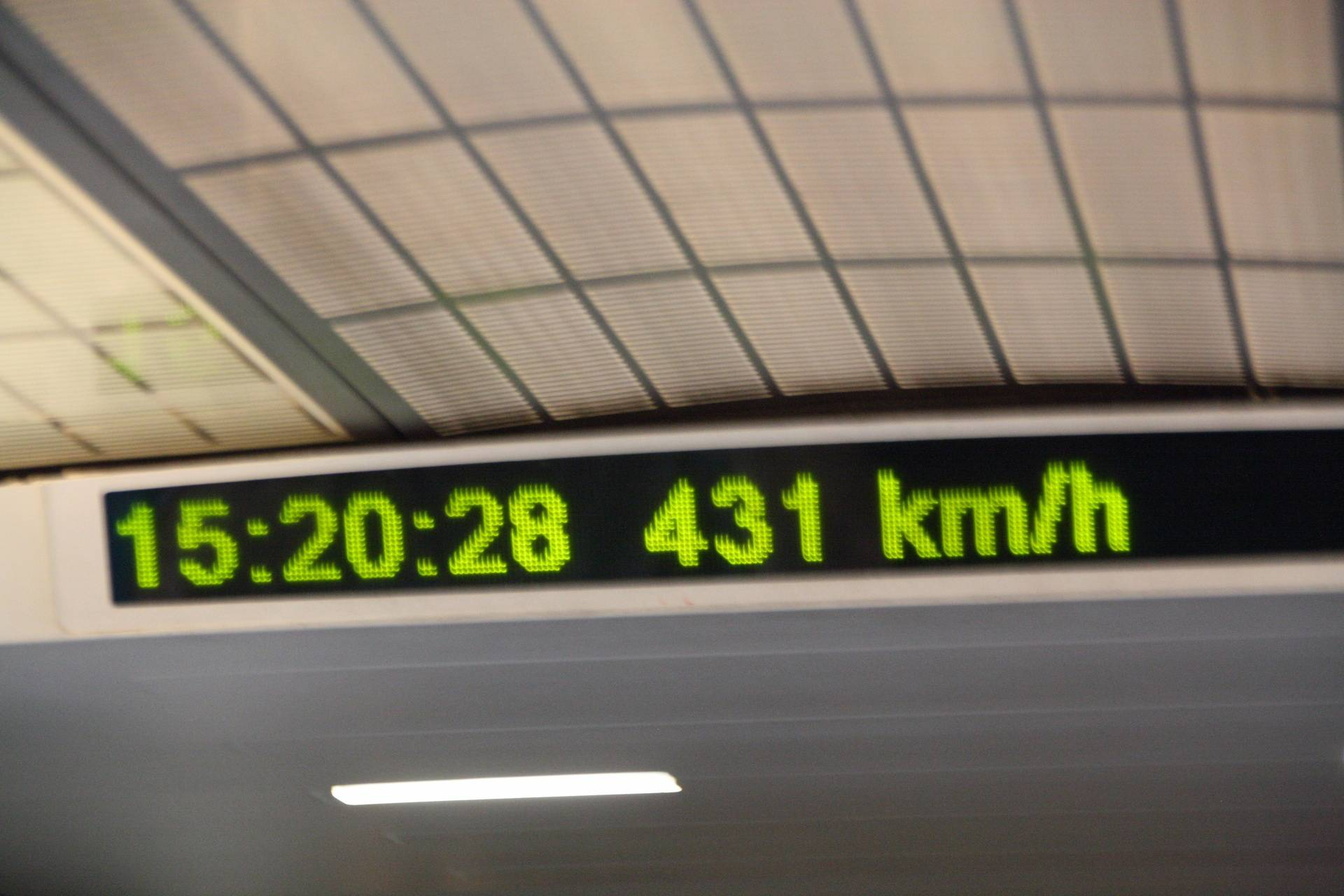 Speed on Maglev train in Shanghai