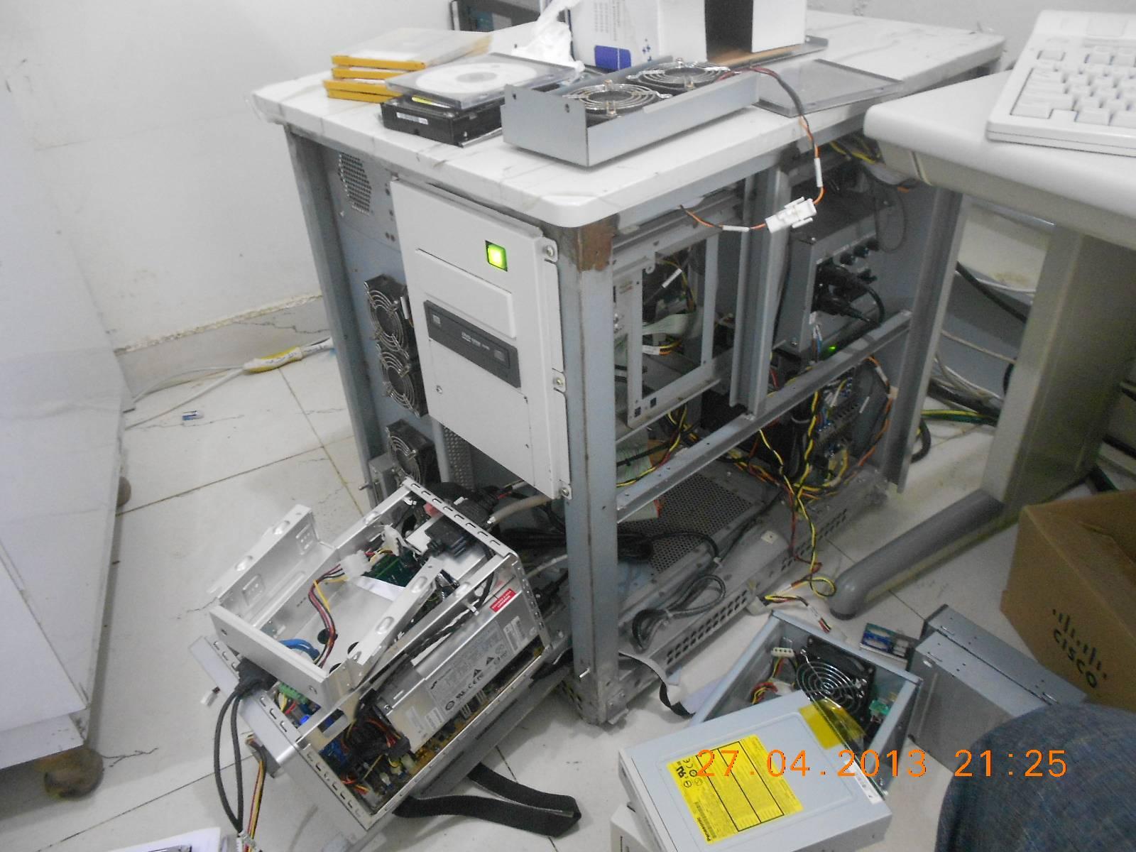 Console Under Repair