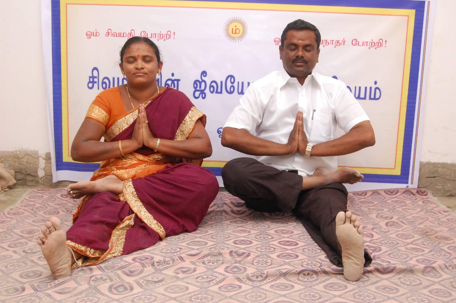 Thiru Kundalini Aasanam