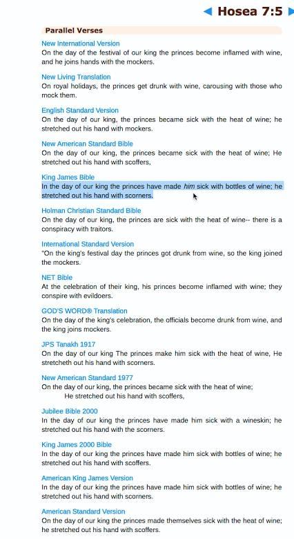 Hosea 7:5 KJV Bible