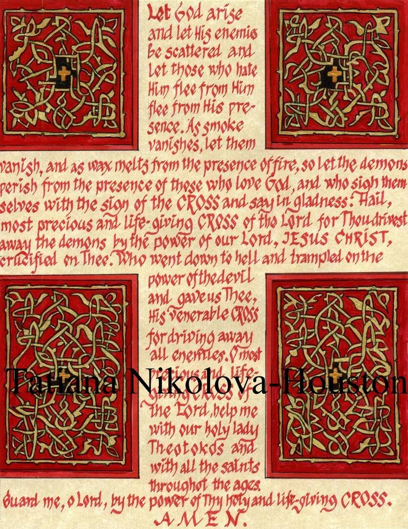 Prayer to the Holy Cross