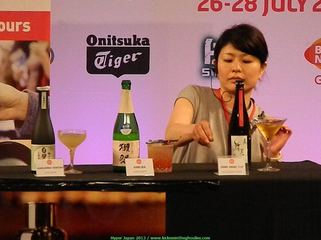 Presentation is everything-Sake Cocktail Shake Up