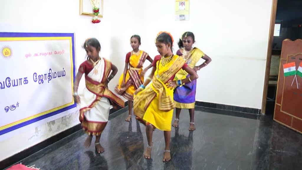 Dance by J. J. Nagar School Students
