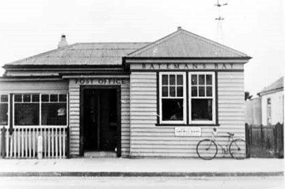 Batemans Bay Post Office, 1950