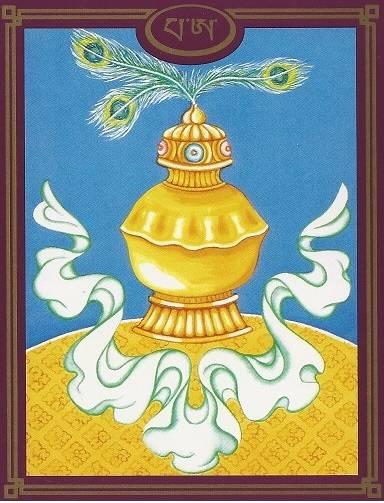 31 PA AH  le vase nectar