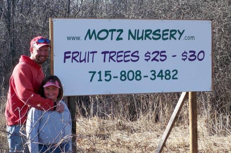 Motz Nursery, 2880 US Highway 12, Wilson, wi, 54027, USA