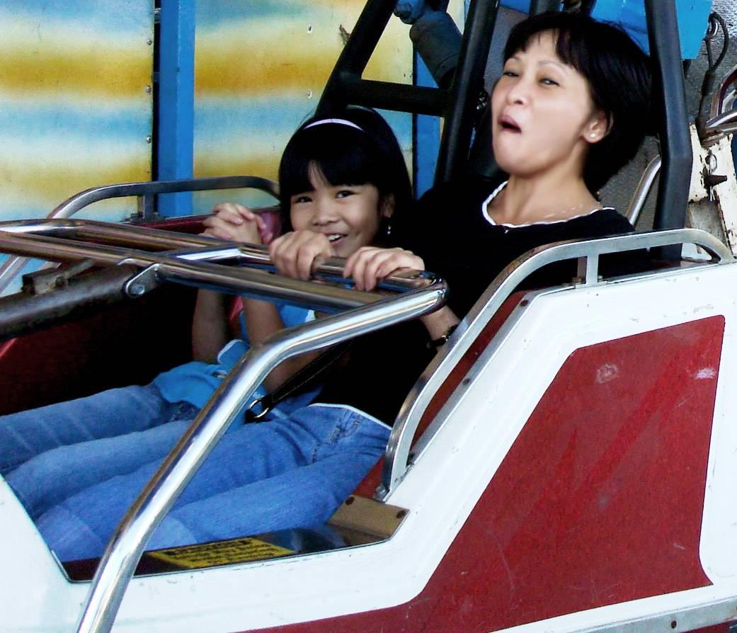Amusement ride