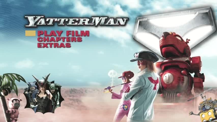 DVD title screen