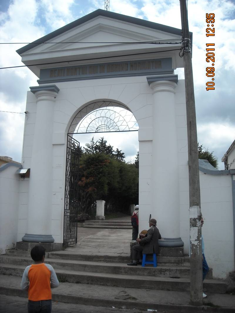 Cayambe Cemetary Entrance