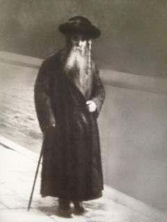R' Yitchak Eizig Yehuda Yechiel Levertov