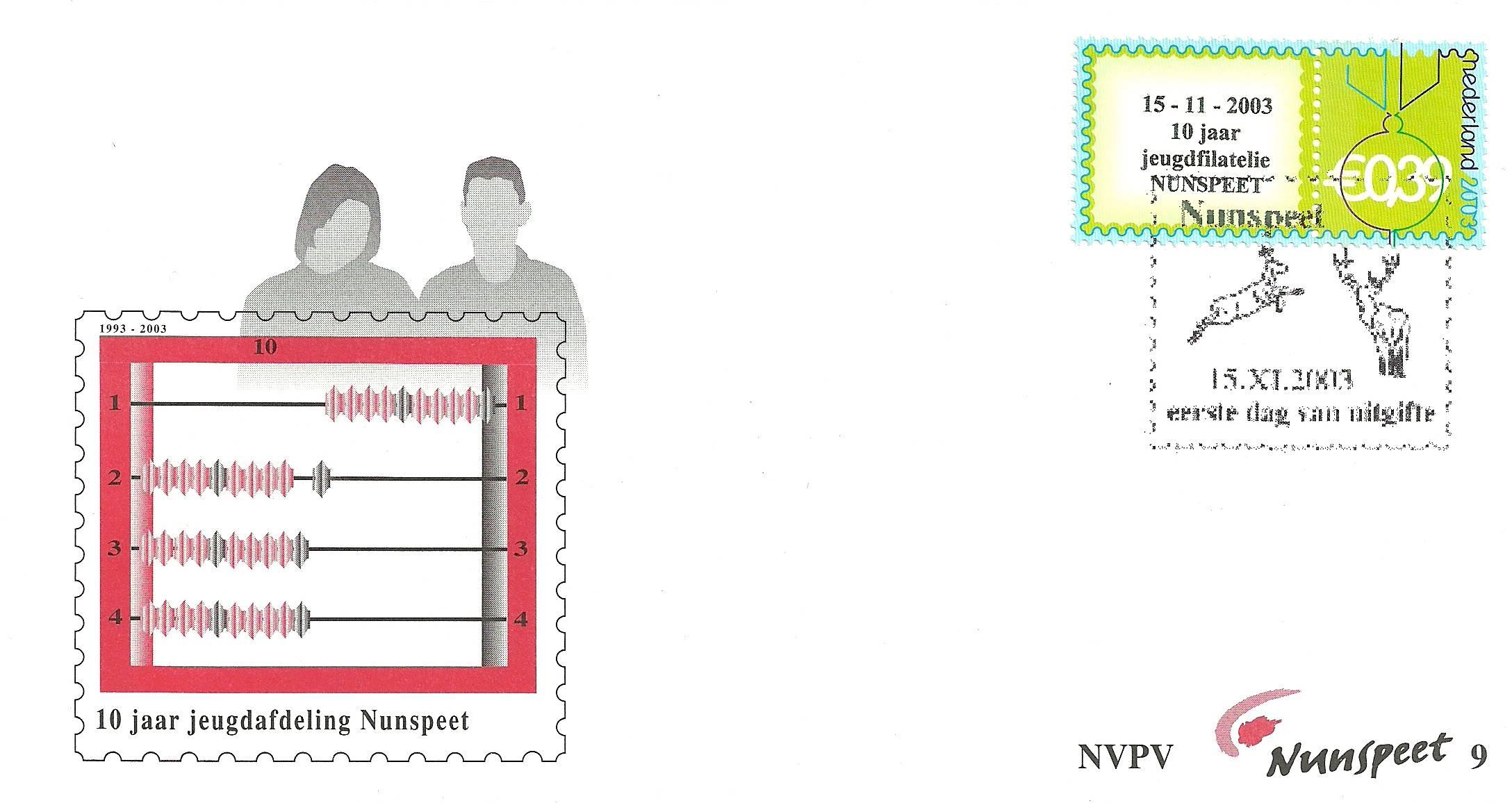 nr.9 met NVPH zegelnrs. 2171 - 2181