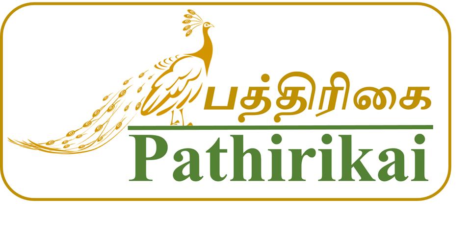 Pathirikai, Rotin No. 1, La Source, Quatre-Bornes, 72427, Mauritius