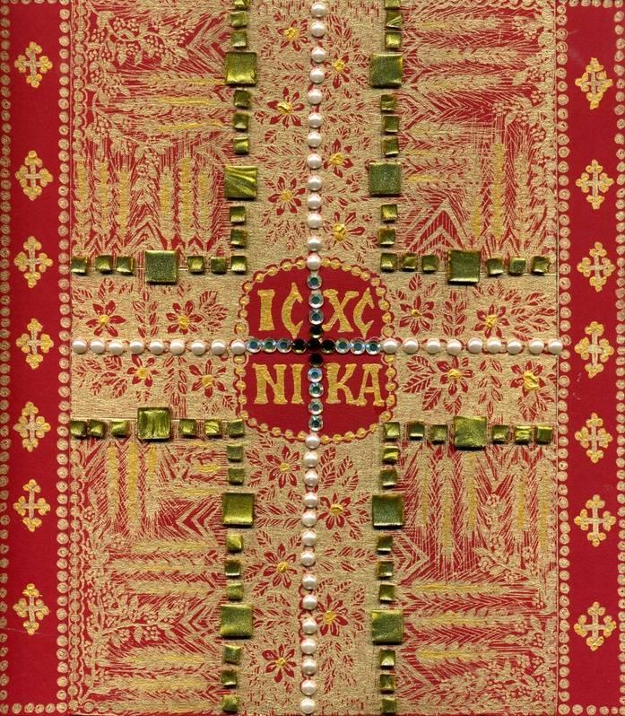 Cross - ICXS NIKA