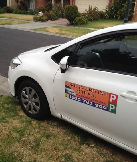 Driving School Coburg - Toyota Corolla Hatch - Automatic Transmission