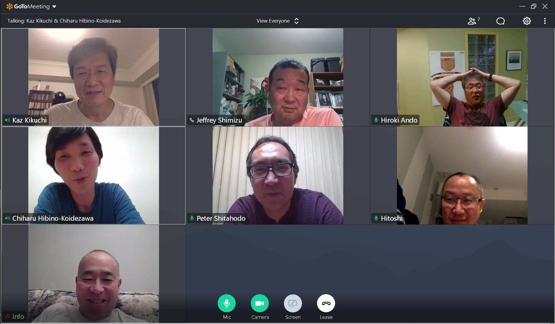 Web meeting 20200620-1