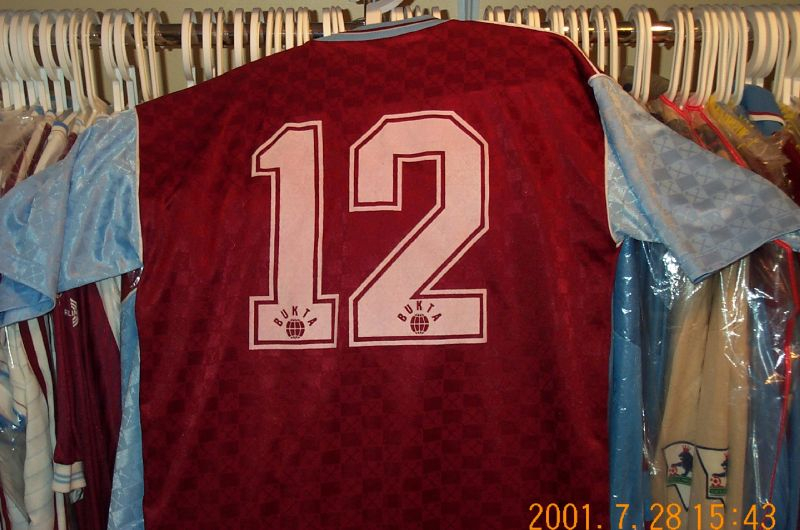 1989/90 Home players shirt # 12