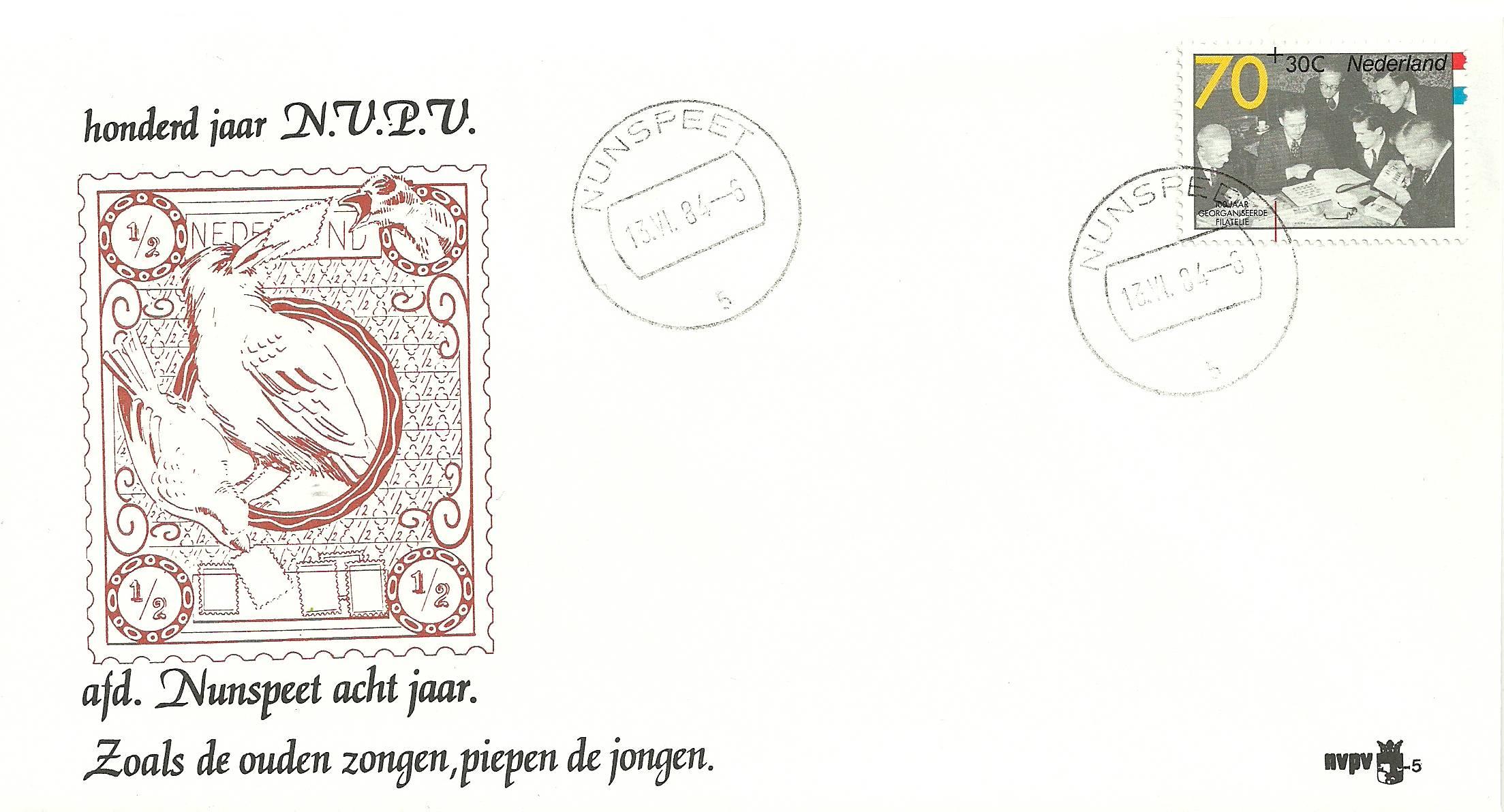 nr.5 met NVPH zegel nr.1311