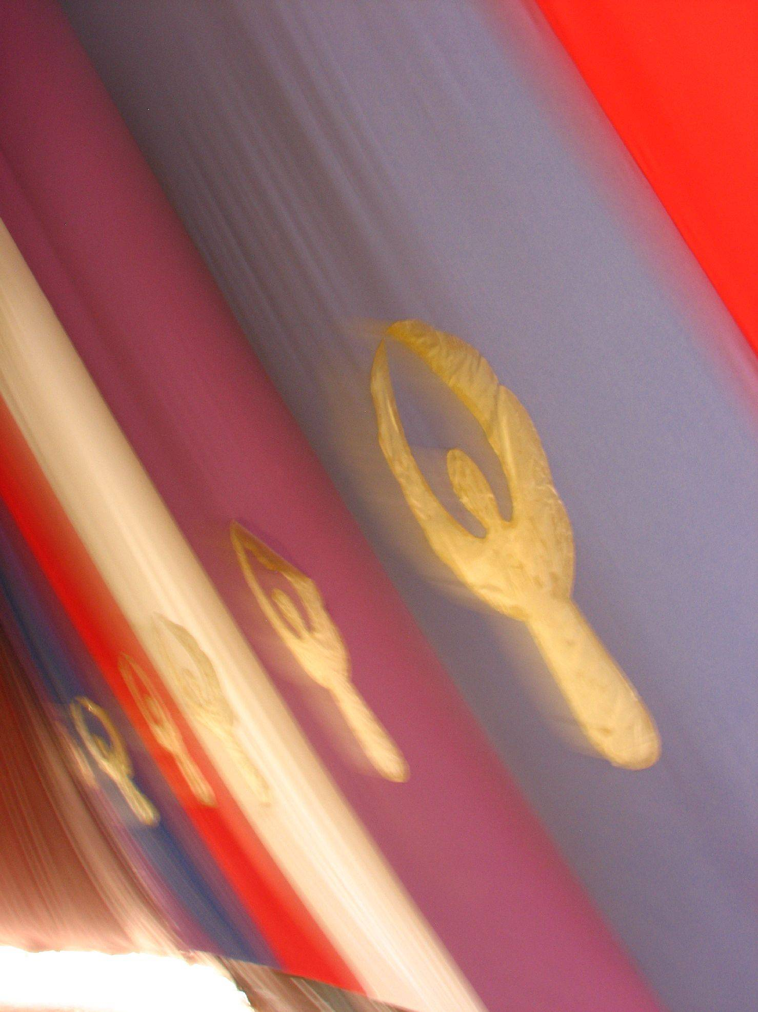 Tabernacle Banners