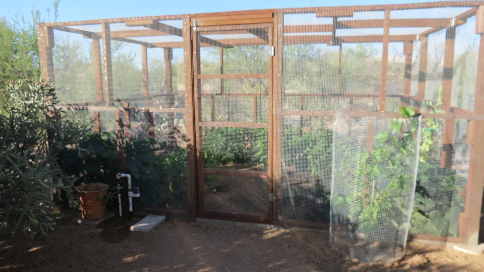 Screened Garden