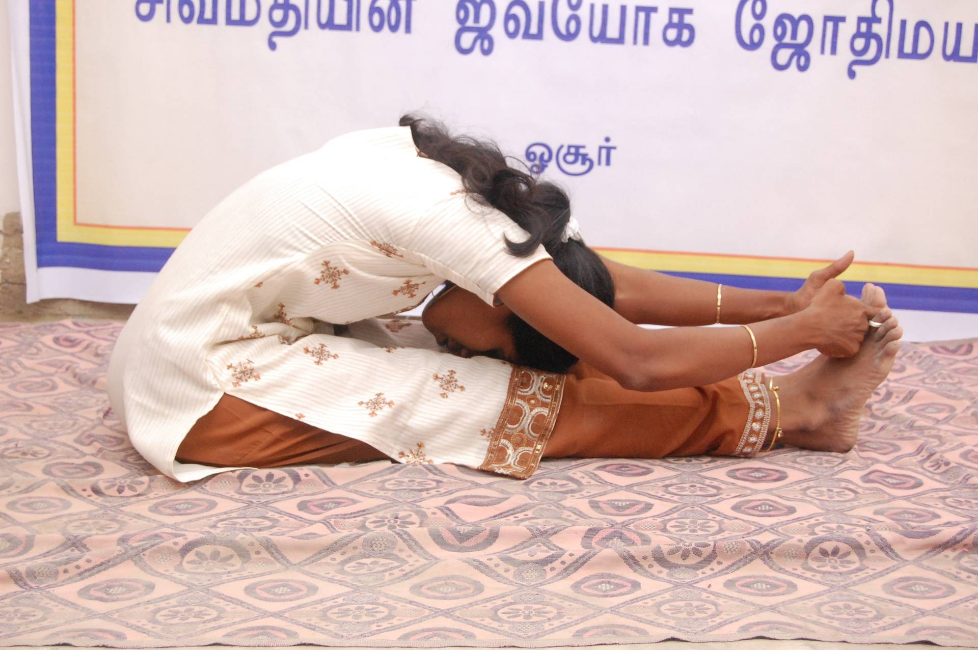 Padha Puja Mel Aasanam