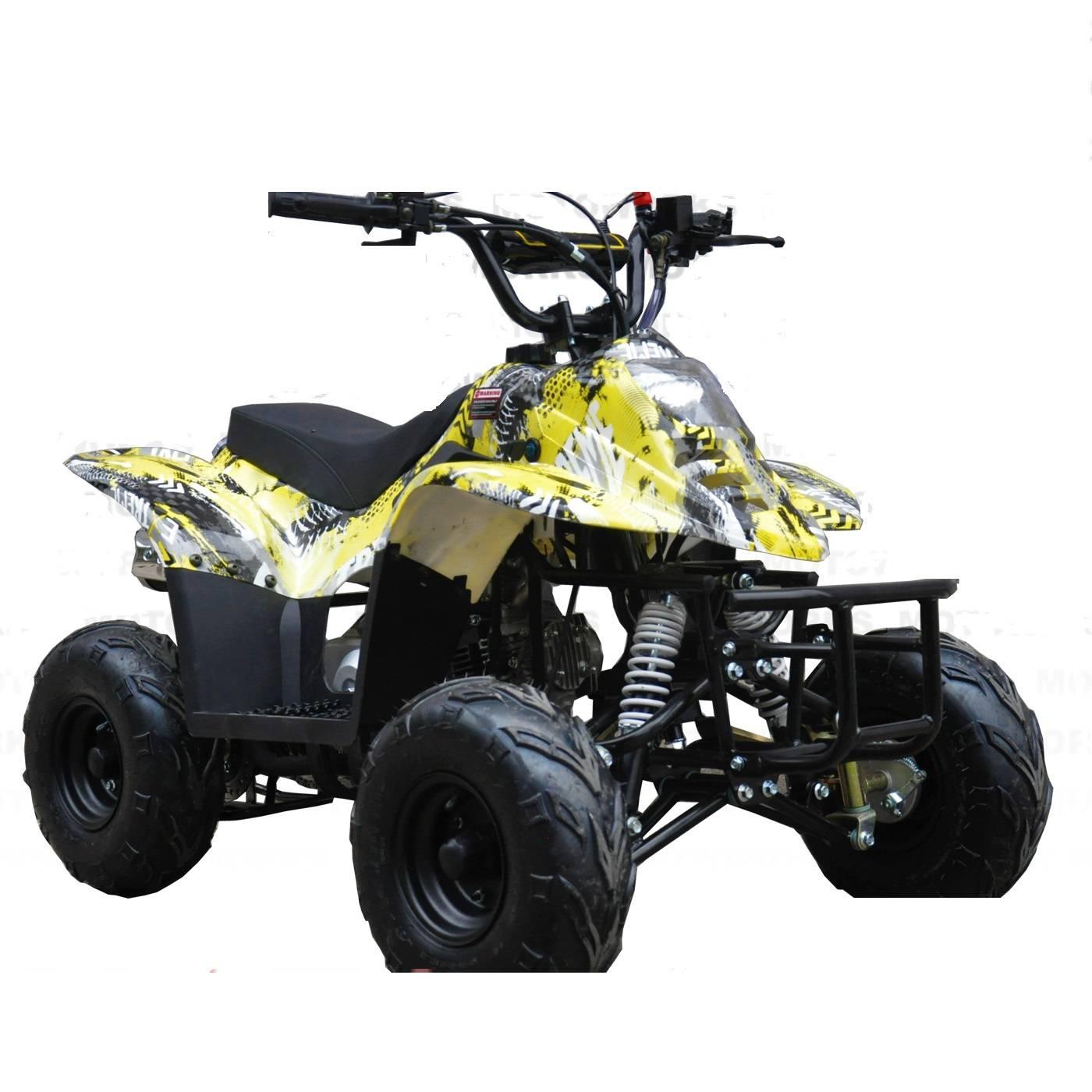 2020 Model Yellow
