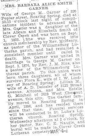 Garner, Barbara Alice Smith 1931