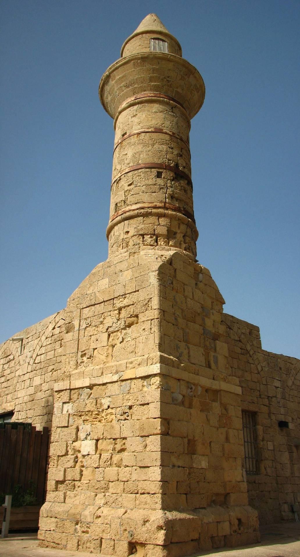 Cesarea Tower