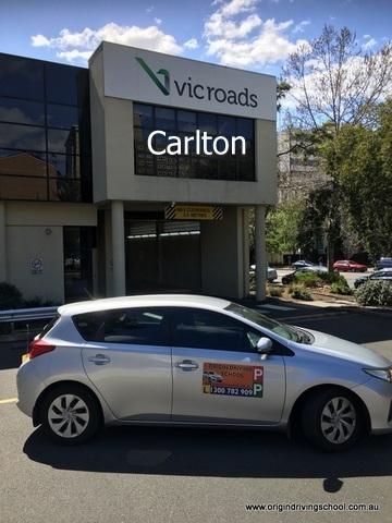 Driving School Carlton  - Toyota Corolla Hatch - Automatic