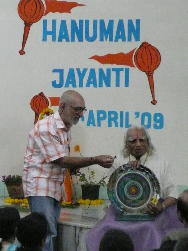 April 2009 - Hanuman Jayanti