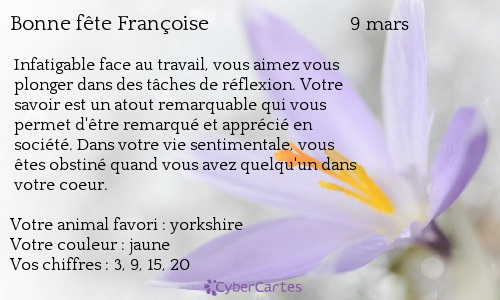France Françoise