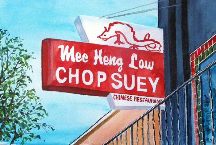 Mee Heng Low Restaurant Sign