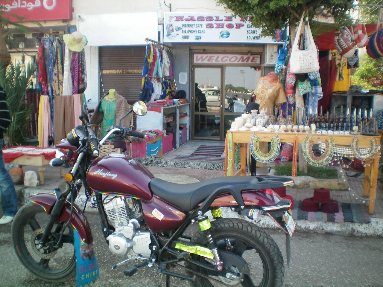 Motor Bike Hire