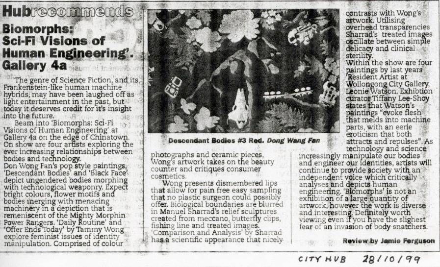 City Hub recommends 'Biomorphs', 1999