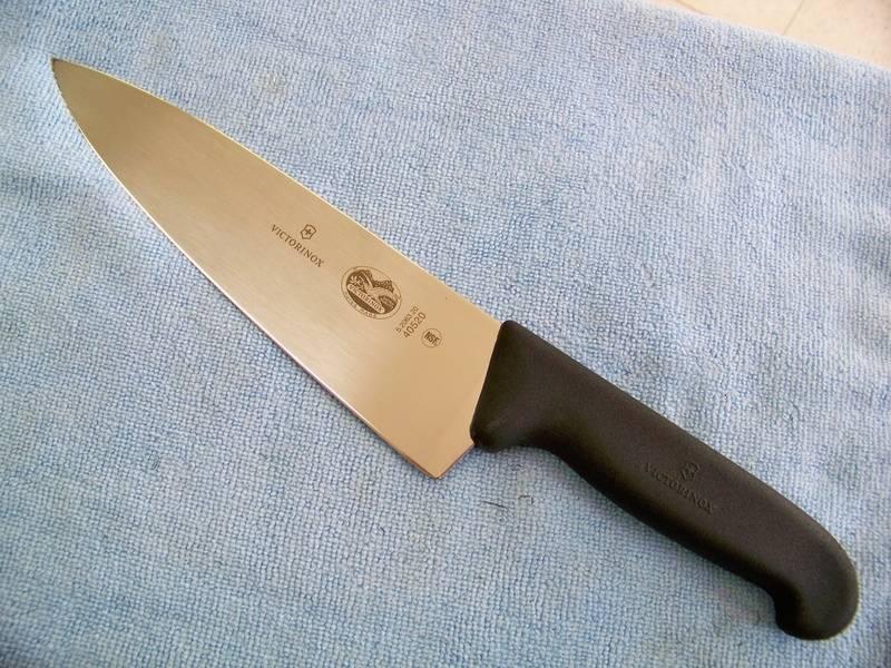 "Victorinox 8"" Chef's Knife"