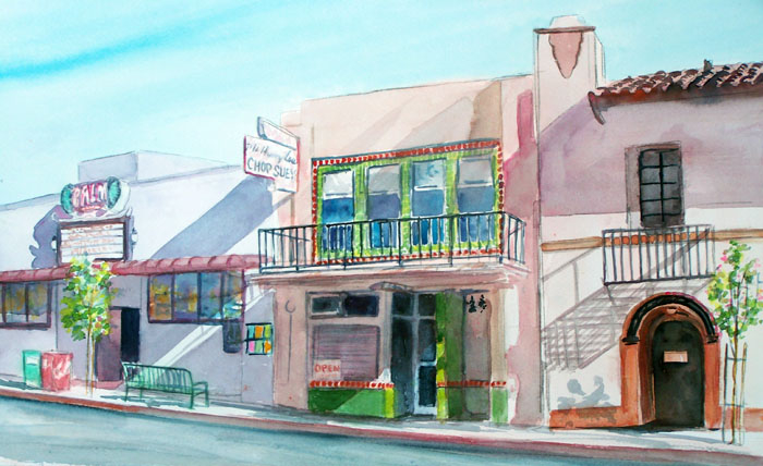 The Old Palm Theatre, SLO