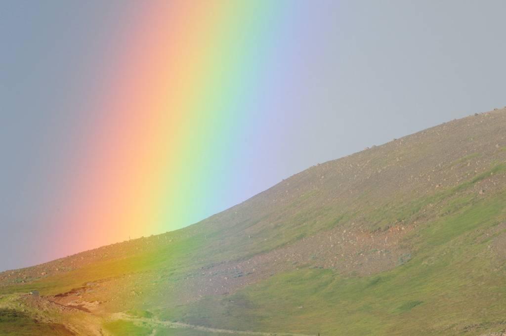 Arc-en-ciel - Rainbow
