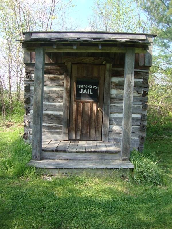 Independence Jail