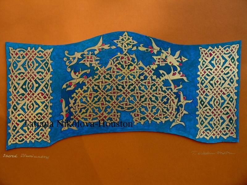 Prayer shawl: Talith