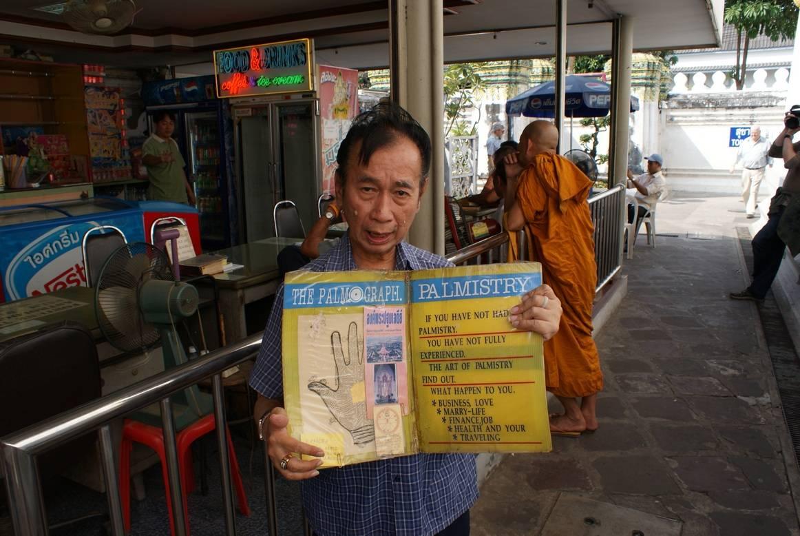 Bangkok Chatachuk Market 1