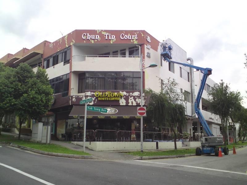 Chun Tin Court