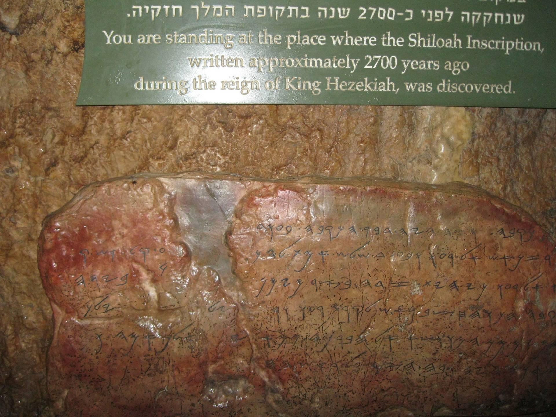 Shiloah Inscription Stone